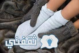 أهم النصائح للتخلص من برودة اليدين و القدمين في فصل الشتاء2