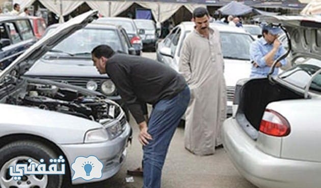 البنوك تكشف تفاصيل قرض السيارات المستعملة في مصر عام 2018