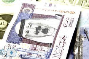 سعر صرف العملات مقابل الريال السعودي اليوم الأحد 4 مارس في السعودية