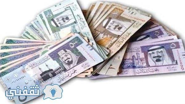 سعر الريال السعودي اليوم الأحد 15-7-2018 في البنوك المصرية والسوق السوداء