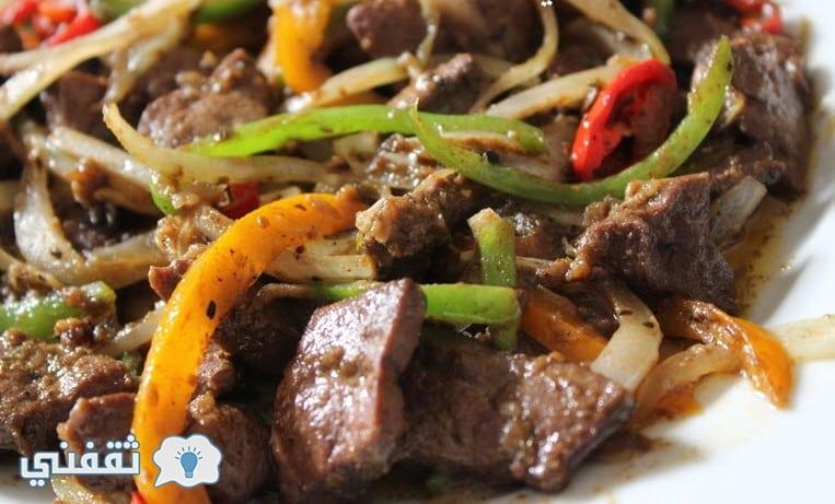 طريقة عمل الكبدة الأسكندراني والطعم احلي من كبدة المطاعم