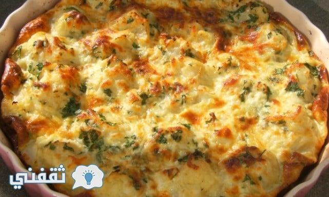 طريقة عمل عجة القرنبيط وألذ أكلة قيمة غذائية عالية وتكلفة بسيطة