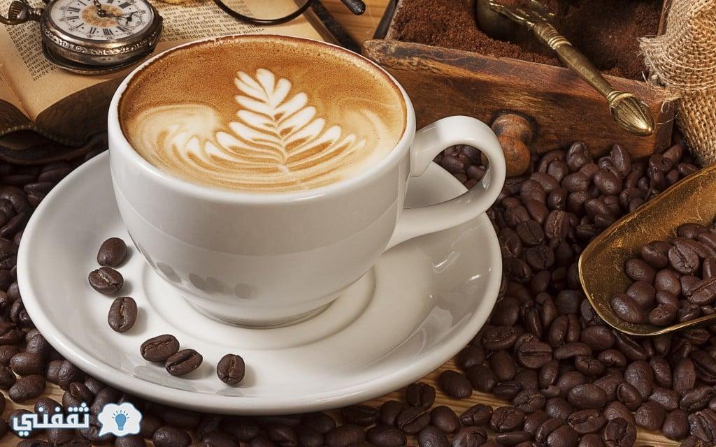 ما الفرق بين الكافيه لاتيه والكابتشينو والقهوة