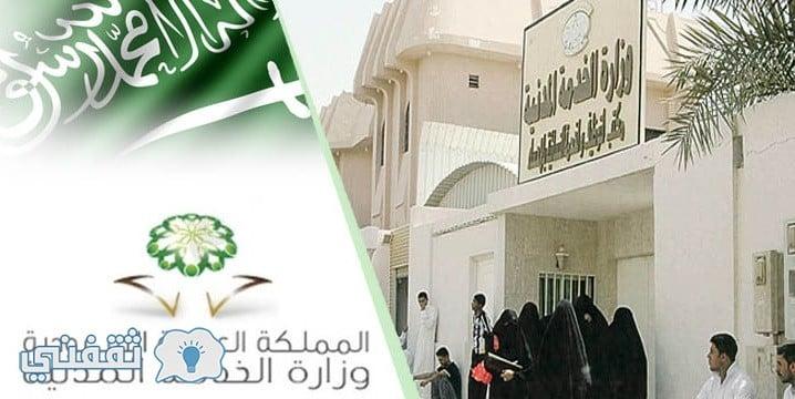جدارة خطة الاعلانات الوظيفيه : تعرف على الجدولة الزمنية لخطة الإعلانات الوظيفية من وزارة الخدمة المدنية السعودية