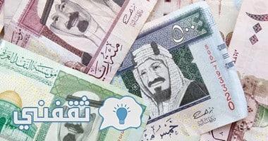 سعر صرف الريال السعودي اليوم 6 يناير في البنوك الرسمية  والسوق السوداء