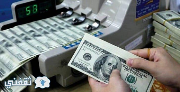 سعر الدولار اليوم الأحد 15-7-2018 في البنك الأهلي المصري وأسعار البيع والشراء