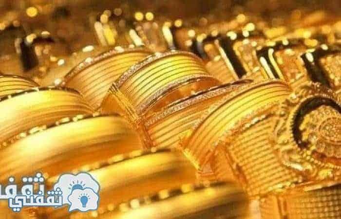 أسعار الذهب اليوم الأحد 15-7-2018 و مؤشر الذهب في السوق المصري ومحلات الصاغة
