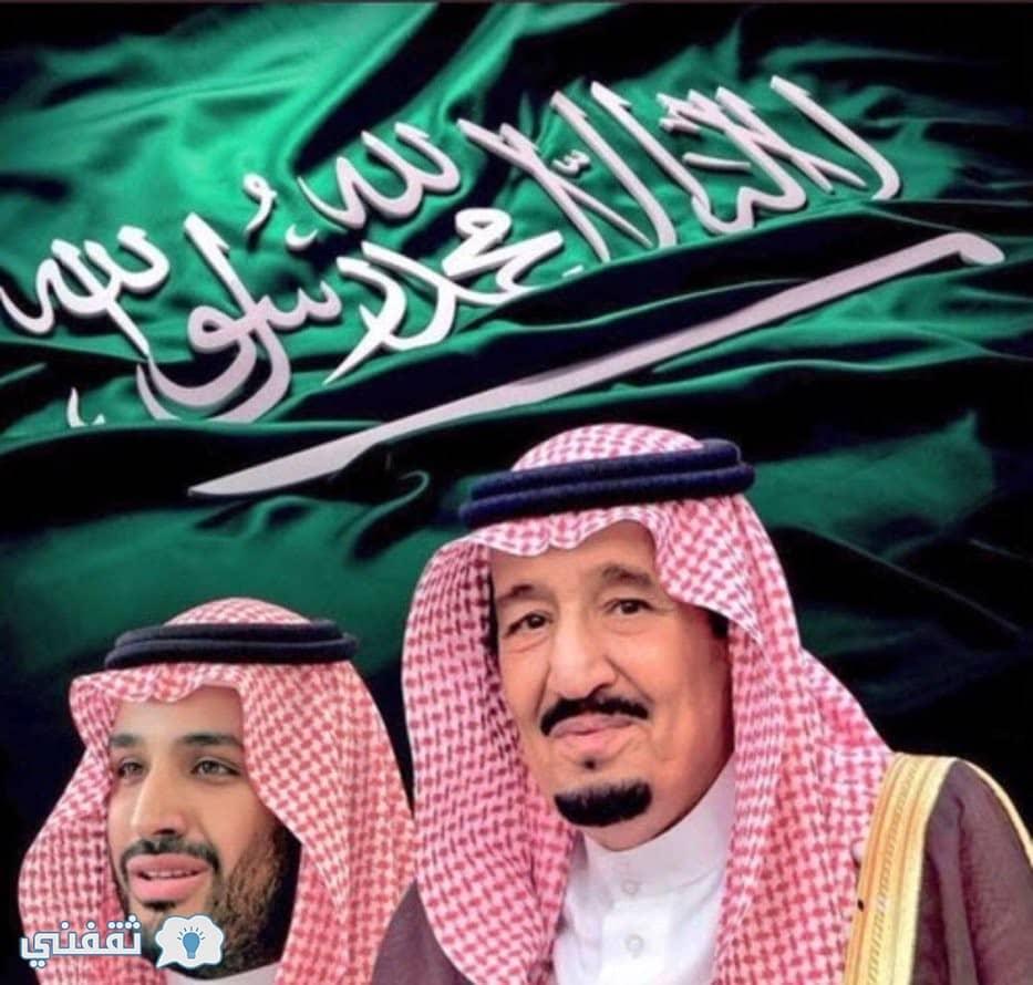 تفاصيل الأوامر الملكية الجديدة 2018 الصادرة عن الملك سلمان التي أسعد بها قلوب المواطنين الآن