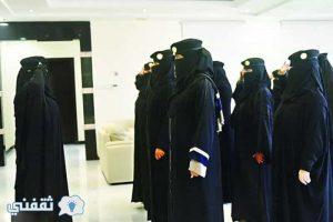 وظائف في الامن العام للنساء : رابط التسجيل في الوظائف النسائية الشاغرة العسكرية عبر موقع وزارة الداخلية السعودية