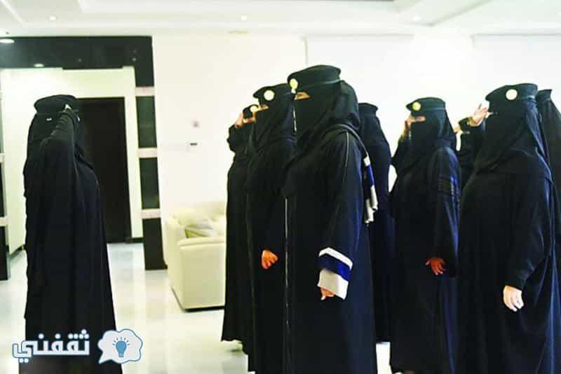 تقديم الامن العام للنساء