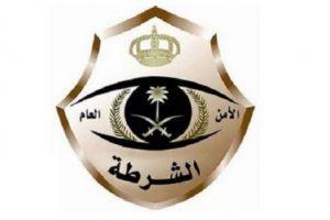 تسجيل الامن العام للنساء 1439 : شروط التقديم بوظائف الأمن العام القبول والتسجيل moi.gov.sa