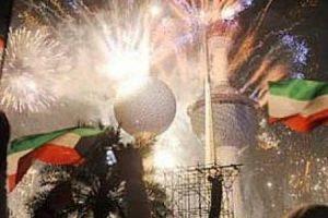 العيد الوطني الكويت ذكري استقلال الكويت عن المملكة المتحدة عام 1961 ميلادي