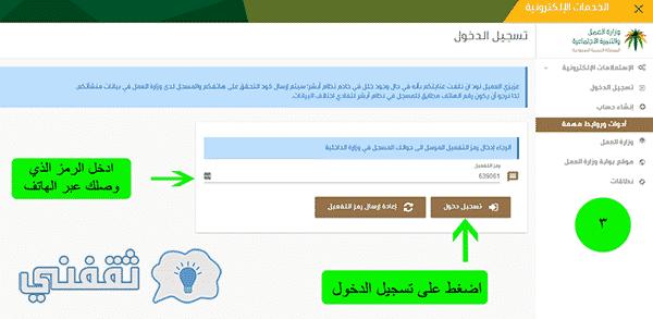 الفاتوره المجمعه