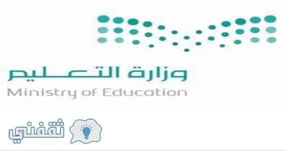 تحويل الكادر الإداري للتعليمي عبر نظام فارس