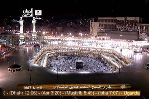 تردد قناة السعودية قران 2018 Saudi Quran على نايل سات عربسات هوت بيرد