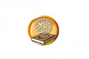 تردد قناة المصحف الجديد 2018 نايل سات Al Mus7af TV للقرآن الكريم وتفسيره
