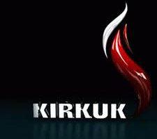 تردد قناة كركوك الجديد 2019 Kirkuk TV على قمر نايل سات كركوك الفضائية