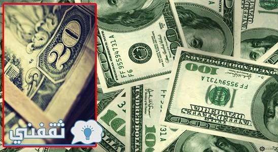 الدولار اليوم في البنوك