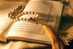 سورة في القرآن تجلب الرزق وتمنع الحسد وتبطل السحر