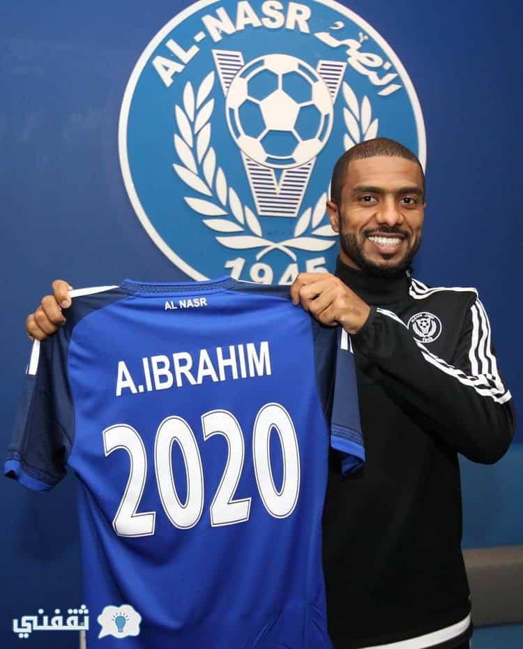 مباراة النصر وعجمان في دوري الخليج العربي