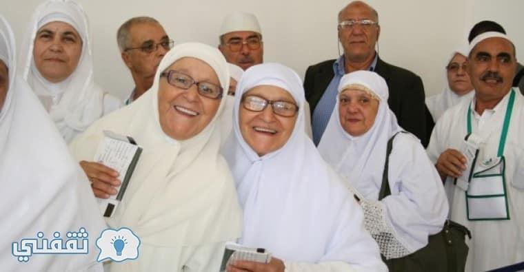 نتائج قرعة الحج في الجزائر