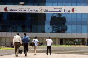 نتيجة امتحان المعادلة السودانية : رابط نتيجة ملاحق المعادلة ظهرت اليوم عبر موقع وزارة العدل السودانية