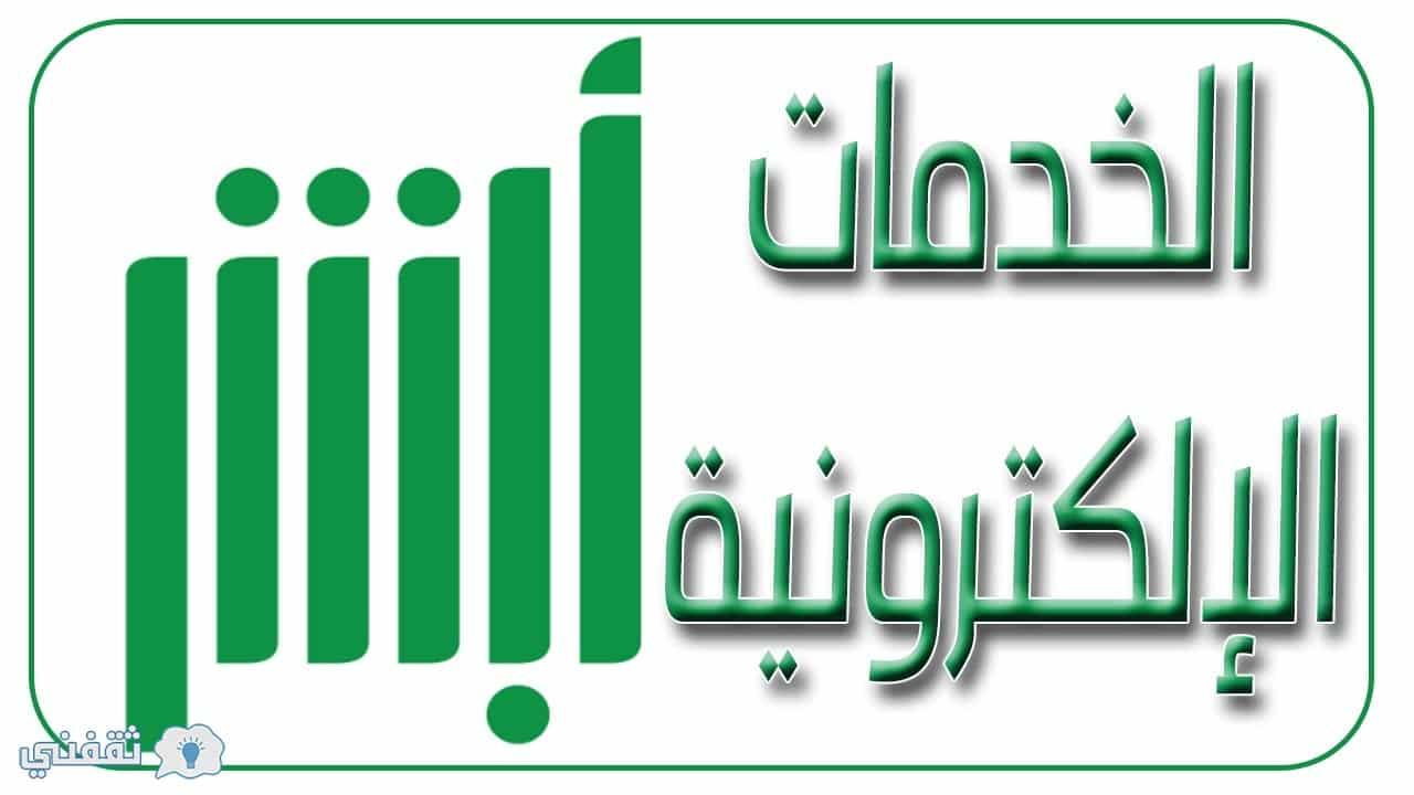 قوات امن المنشآت وزارة الداخلية
