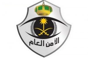 نتائج وظائف الأمن العام للنساء 1439 .. رابط بوابة أبشر لوظائف عسكرية برتبة جندي للثانوية العامة