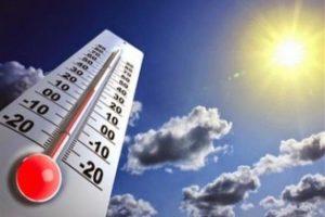 حالة الطقس غدا : توقعات هيئة الأرصاد و درجات الحرارة المتوقعة غدا