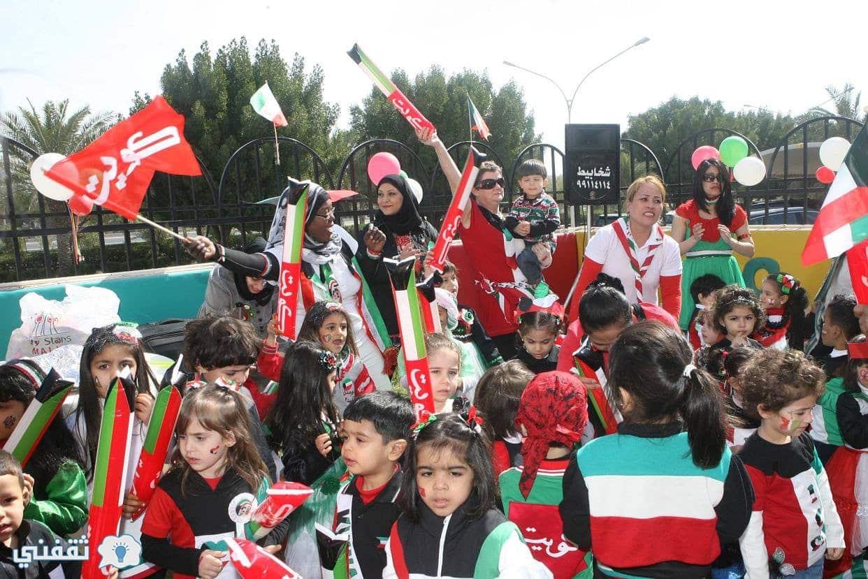عطلة العيد الوطني الكويتي