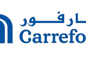عروض وخصومات هائلة من كارفور مصر من ١٩ فبراير وحتى ٤ مارس