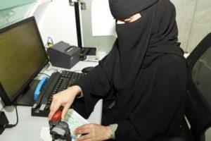 نتائج وظائف الجوازات النسائيه برقم الهويه : رابط نتائج القبول في معهد الجوازات السعودي عبر موقع وزارة الداخلية السعودية