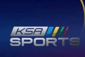 تردد قناة السعودية الرياضية Ksa Sport علي النايل سات وعربسات