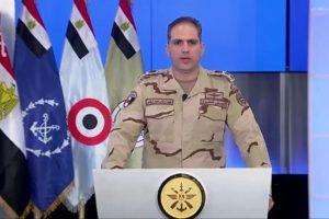 تفاصيل البيان 14 للقوات المسلحة وأخر نتائج العملية الشاملة بسيناء