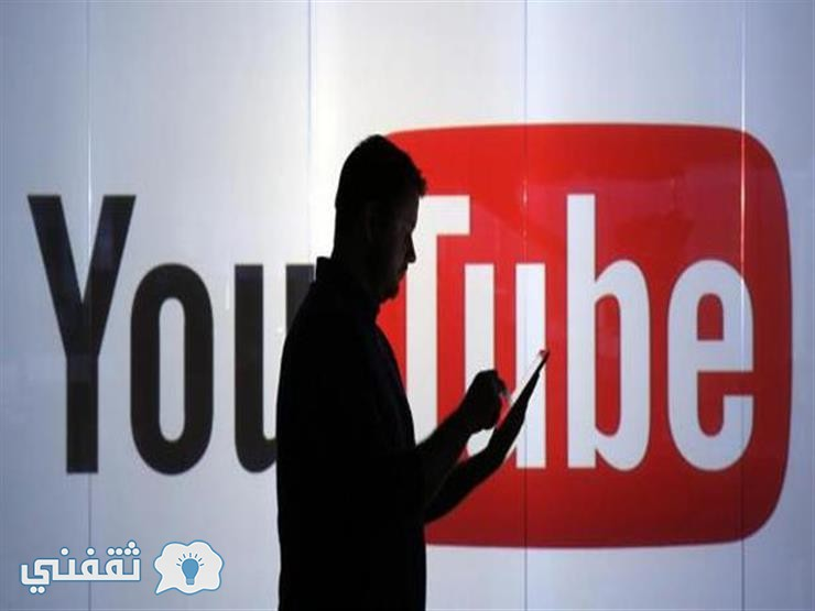 شركة يوتيوب تبدأ تفعيل خدمة تسمح للمستخدمين مشاهدة الفيديوهات بدون انترنت