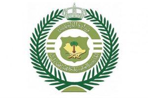 تفاصيل وجود وظائف في مكافحة المخدرات : حقيقة خير وظائف المديرية العامة لمكافحة المخدرات القبول والتسجيل عبر بوابة وزارة الداخلية السعودية