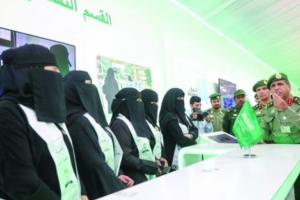 نتائج القبول الجوازات رابط الاستعلام عن اسماء المقبولين والمقبولات برقم الهوية على وظائف الجوازات السعودية