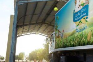 وظائف شركة الرضوى الغذائية ورابط التقديم للسعوديين وجميع الجنسيات الأخرى