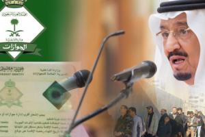 الجوازات السعودية : 5 فئات من الوافدين لا يمكنهم بعد الآن تجديد رخصة الإقامة وعقود العمل