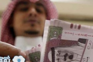 صرف الرواتب السعودية 2018 بالميلادي موعد نزول راتب رجب 1439 بالهجري تاريخ إيداع رواتب شهر مارس