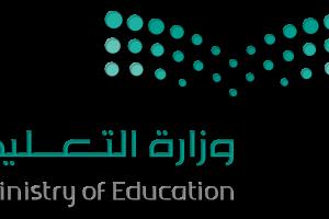 أسماء المرشحات للوظائف التعليمية 1439هـ على موقع نظام جدارة الآن