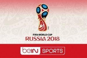 تردد قناة بي ان سبورت bein sport الناقلة لمباراة مصر وروسيا في مونديال كأس العالم 2018