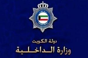 شؤون الإقامة : قرارات جديدة تنقذ الوافدين بالكويت بشأن نظام الكفيل وتحويل المهن وتمديد التأشيرة