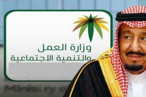 موعد صرف مكرمة ملكية رمضان 1439 لمستفيدي الضمان الاجتماعي موعد معاش الضمان الاجتماعي شهر شوال