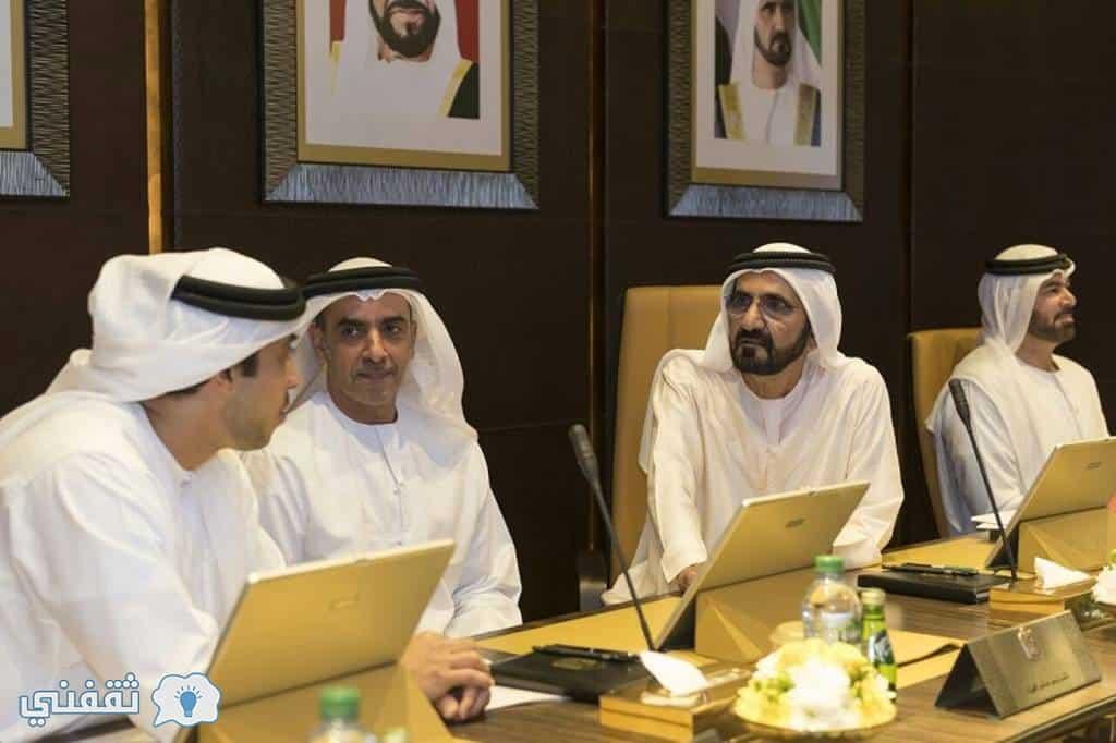 الإمارات تعتمد قرار جديد خاص بالمقيمين وتبدأ تنفيذه فوراً