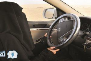 تنفيذ قرار السماح للمرأة بالقيادة وفاعليات تعريفية في 4 مدن بالمملكة العربية السعودية