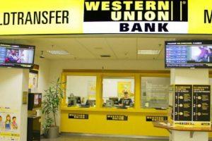 فروع وعناوين ويسترن يونيون في الرياض Western Union لتحويل الأموال بالسعودية