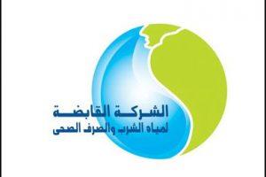 الاستعلام عن فاتورة المياه بالاسم فقط عن طريق موقع بوابة الحكومة المصرية الإلكترونية