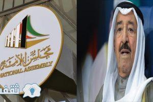 الاستغناء عن عدد كبير من الوافدين المقيمين في دولة الكويت قريبا تعرف عليها