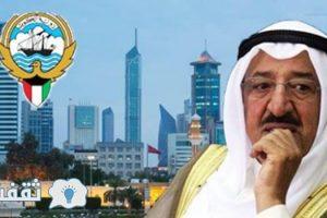 الخدمة المدنية بالكويت  تسريح ألاف الوافدين قبل نهاية العام الحالي تعرفوا على التفاصيل
